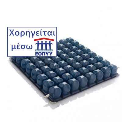 Μαξιλάρι κατακλίσεων με αεροκυψέλες Comfy I 0810016. Χορηγείται μέσω ΕΟΠΥΥ