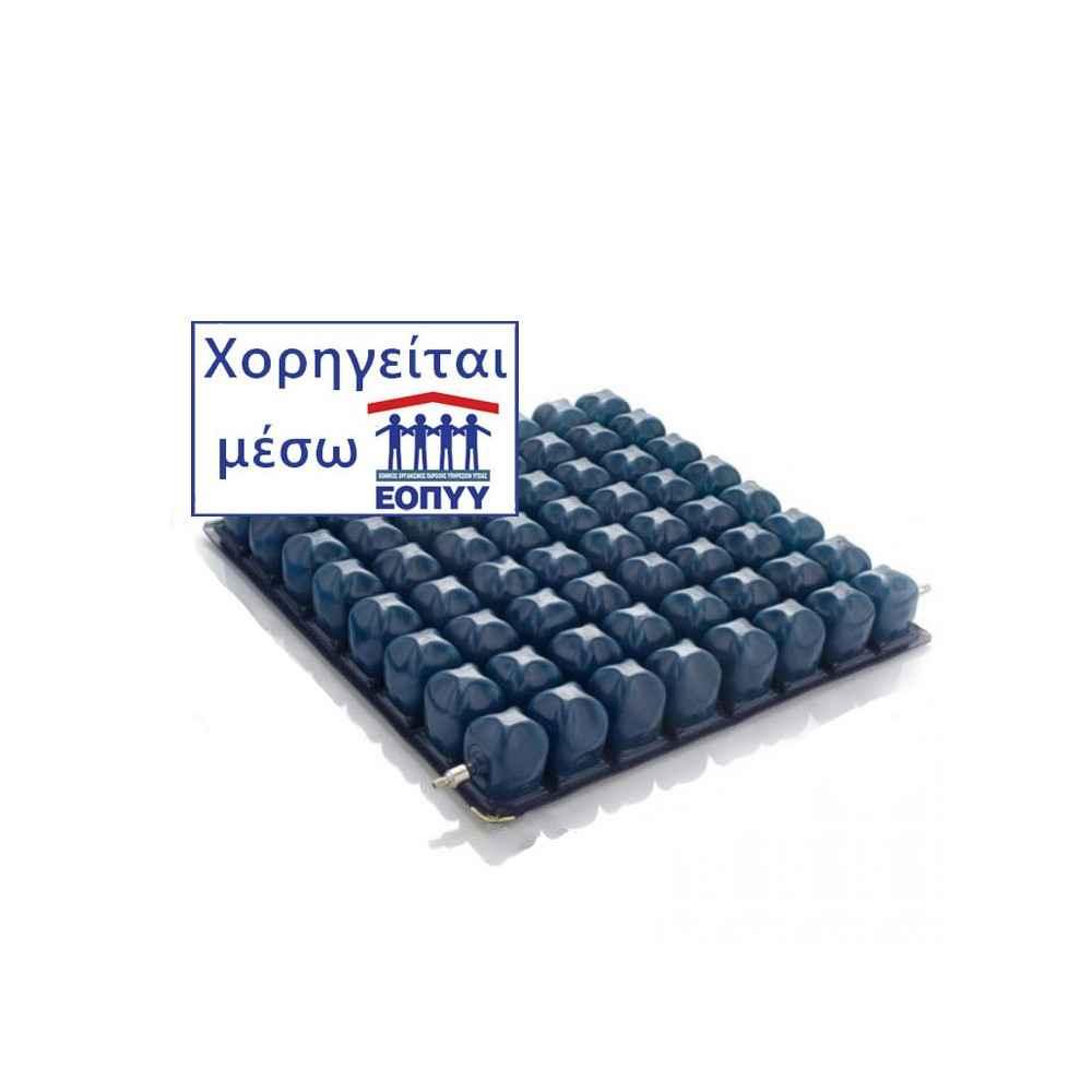 Το μαξιλάρι κατάκλισης Comfy 0810017 χορηγείται μέσω ΕΟΠΥΥ