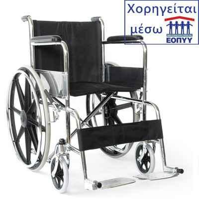 Αναπηρικό αμαξίδιο πτυσσόμενο απλού τύπου Vita. Χορηγείται μέσω ΕΟΠΥΥ