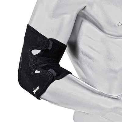Αθλητιατρική περιαγκωνίδα - μανίκι υποστήριξης αγκώνα Zamst Elbow Sleeve ειδικά σχεδιασμένη για αθλητές