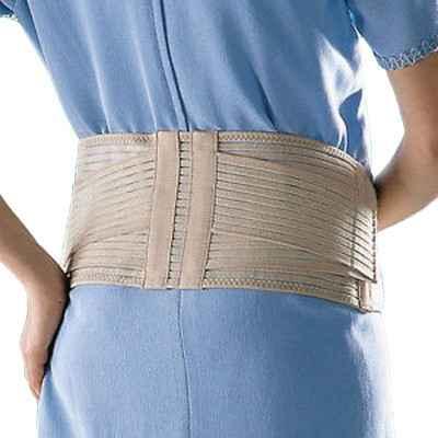 Η ζώνη οσφύος εγκυμοσύνης παρέχει υποστήριξη στη μέση και ανακούφιση από τον πόνο κατά την εγκυμοσύνη