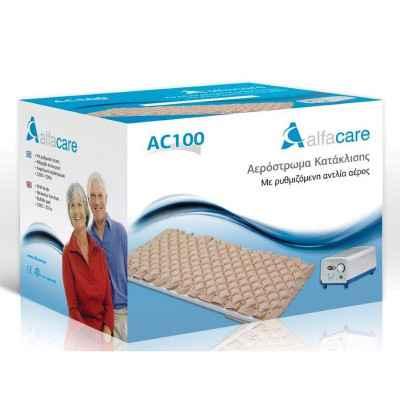 Αερόστρωμα κατακλίσεων κυψελωτό με αντλία Alfacare AC-100