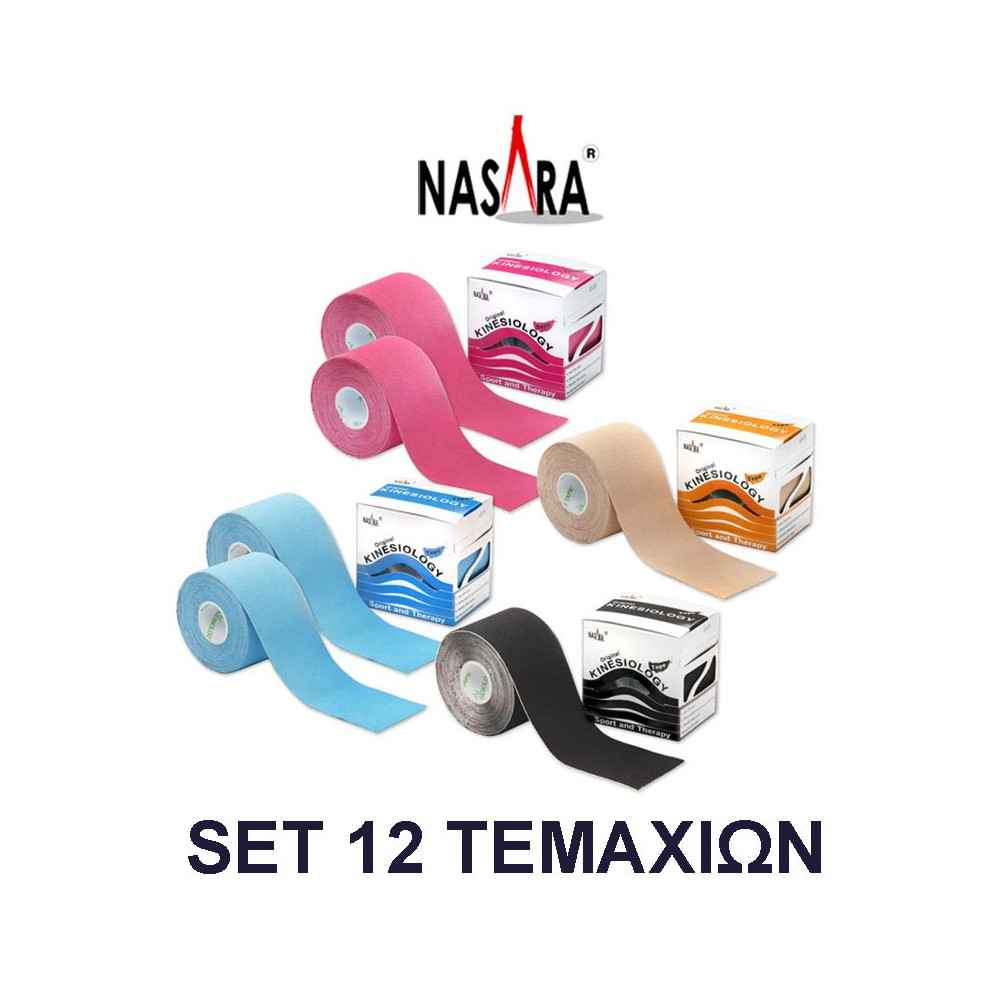 Στο σετ 12 τεμαχίων Kinesiotape Nasara® μπορεί να γίνει μίξη χρωμάτων